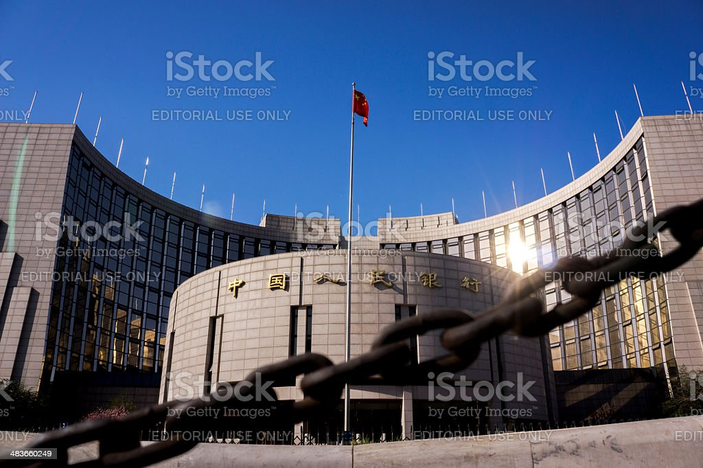 China will further the RMB exchange rate reform in 2014. stock photo