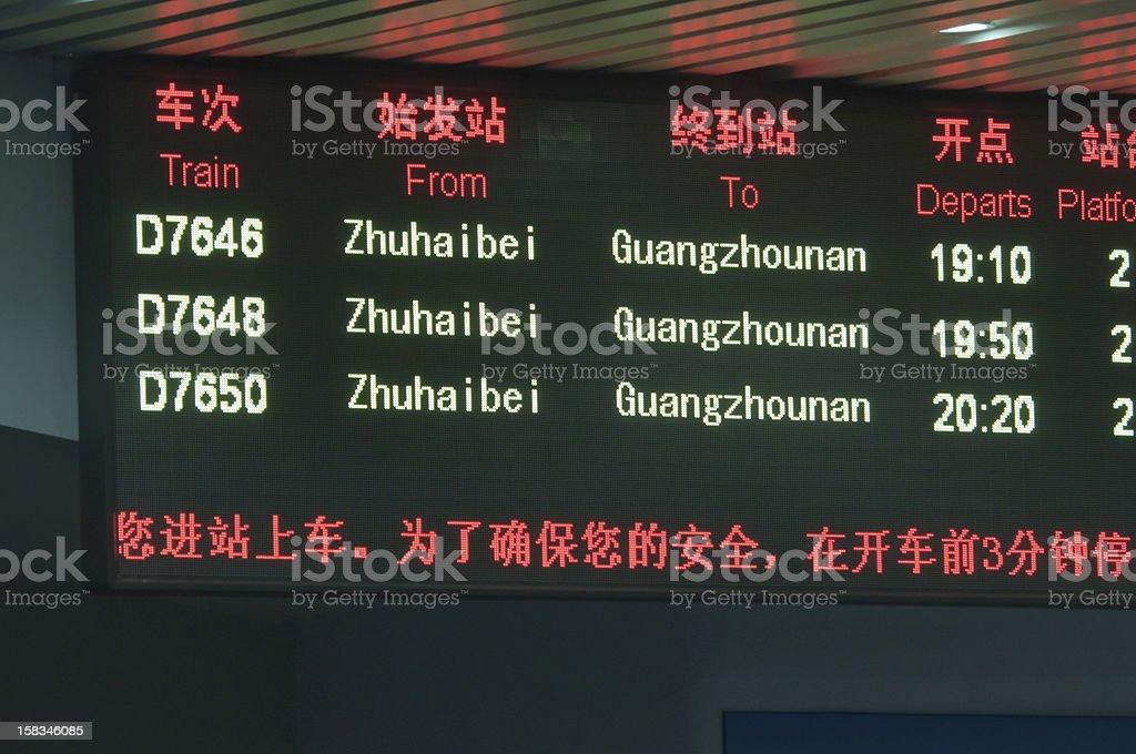 China's inter-city train Departure Board stock photo