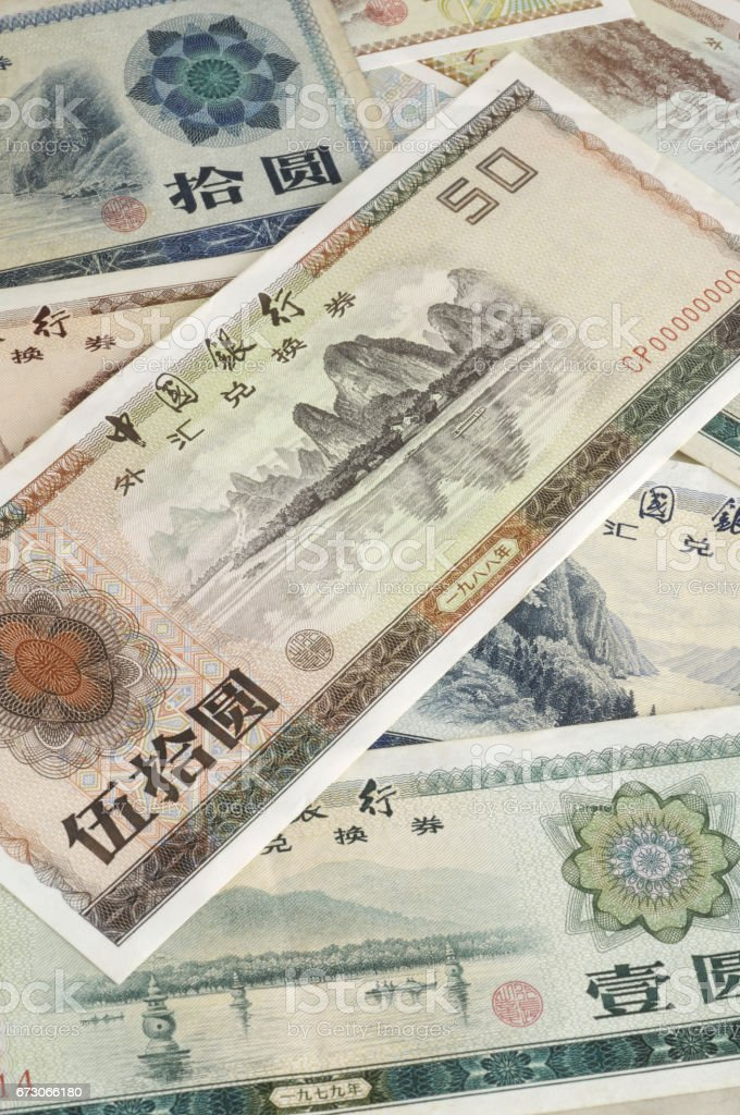 China's money stock photo
