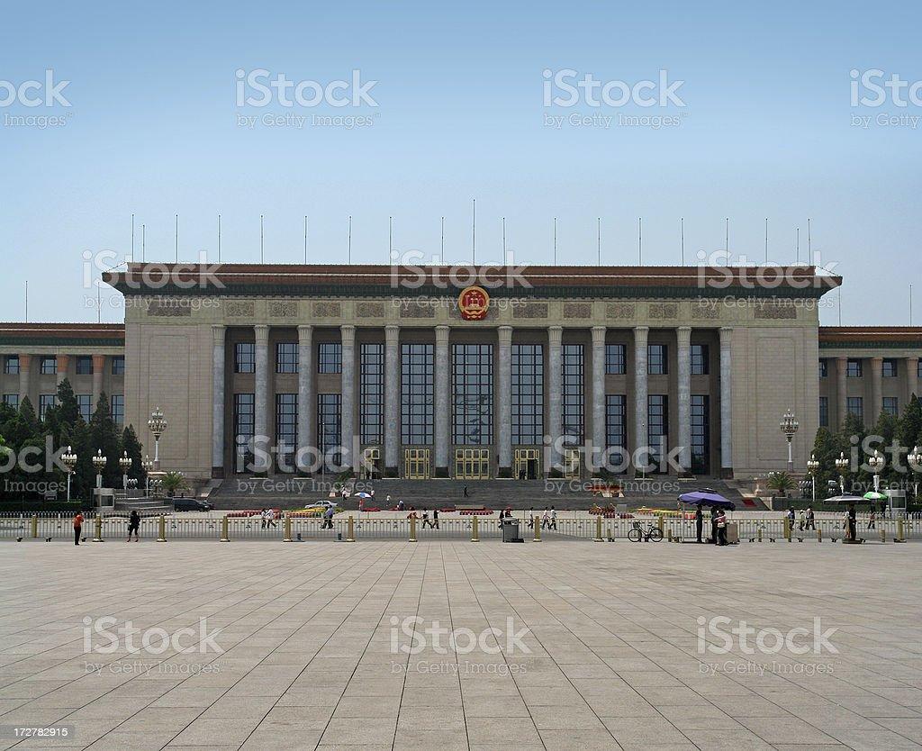 China's parliament royalty-free stock photo
