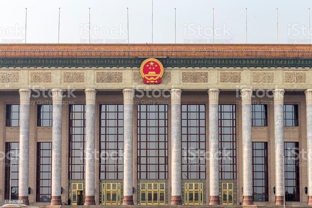 China's parliament( Great Hall) stock photo