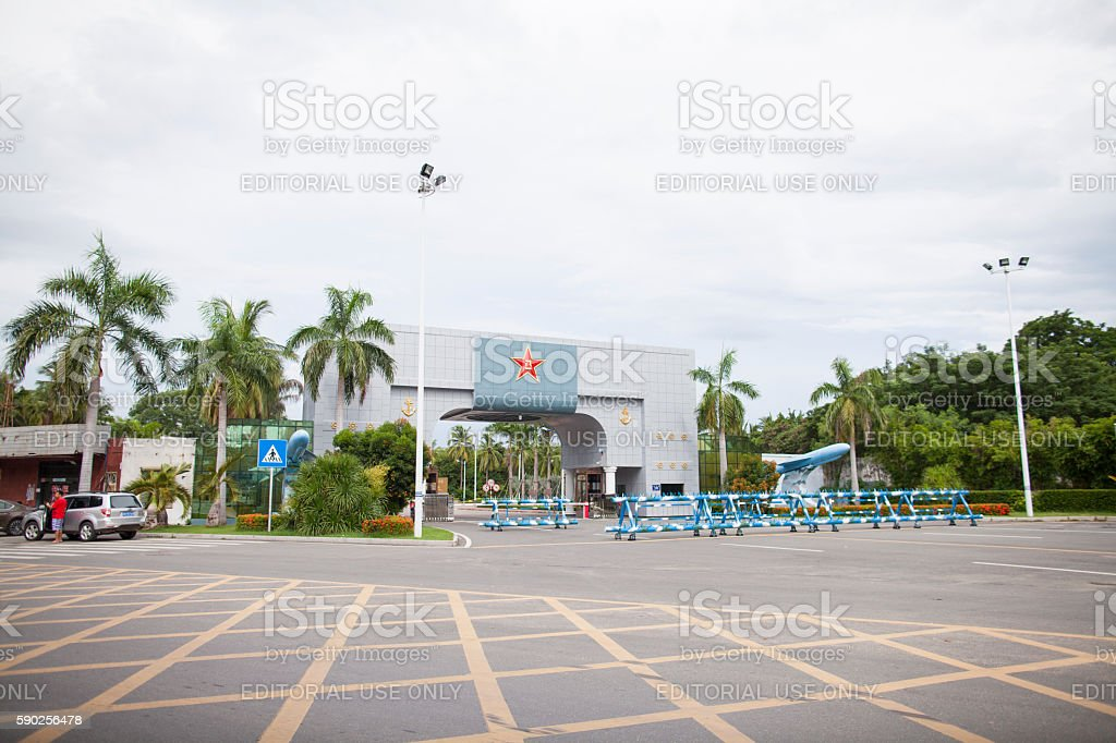 China's People's Liberation Army naval command centre in Sanya stock photo
