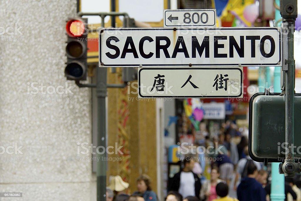 Chinatown crowd royalty-free stock photo