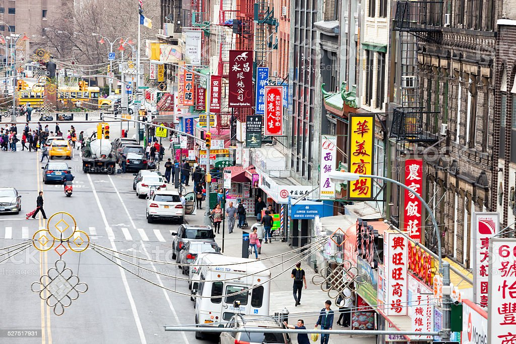 Chinatown Shops and Restaurants, New York City stock photo