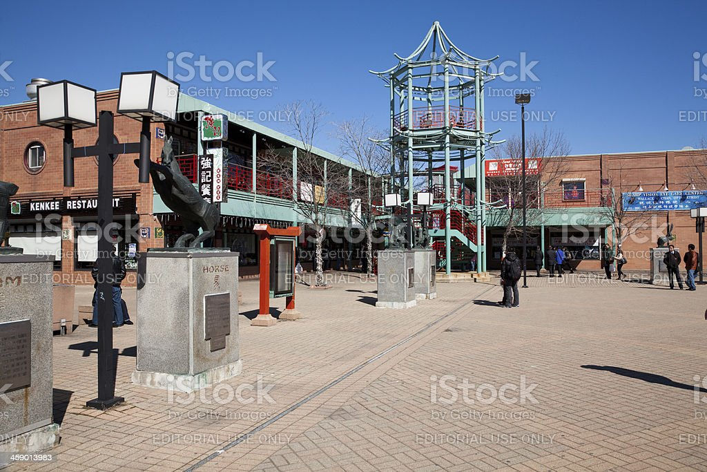 Chinatown Square Plaza in Chicago royalty-free stock photo