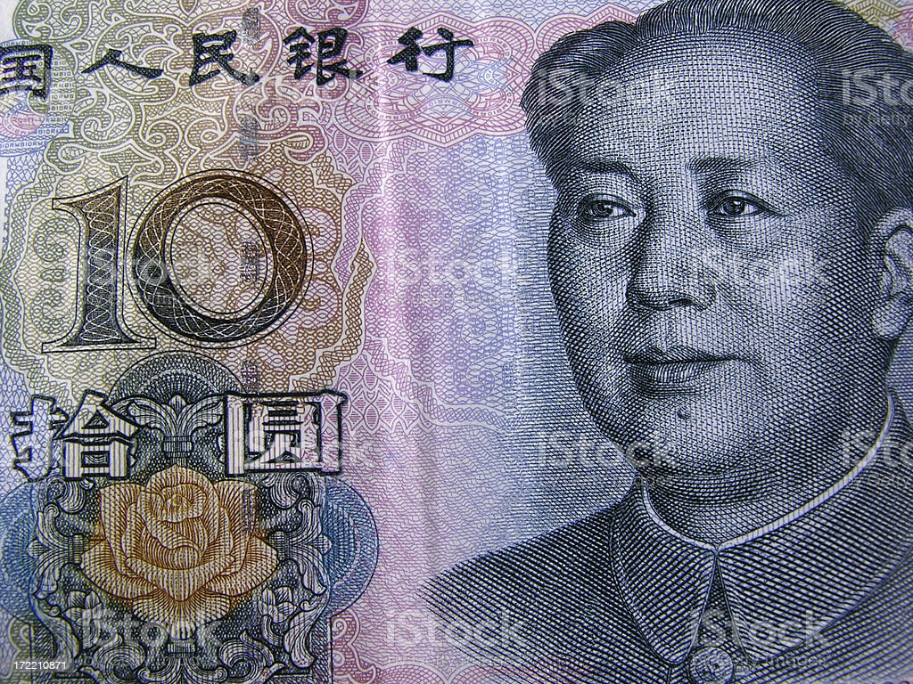 Chinese 10 yuan royalty-free stock photo