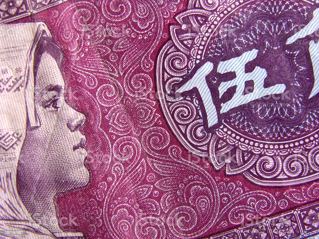 Chinese .5 yuan currency - closeup stock photo