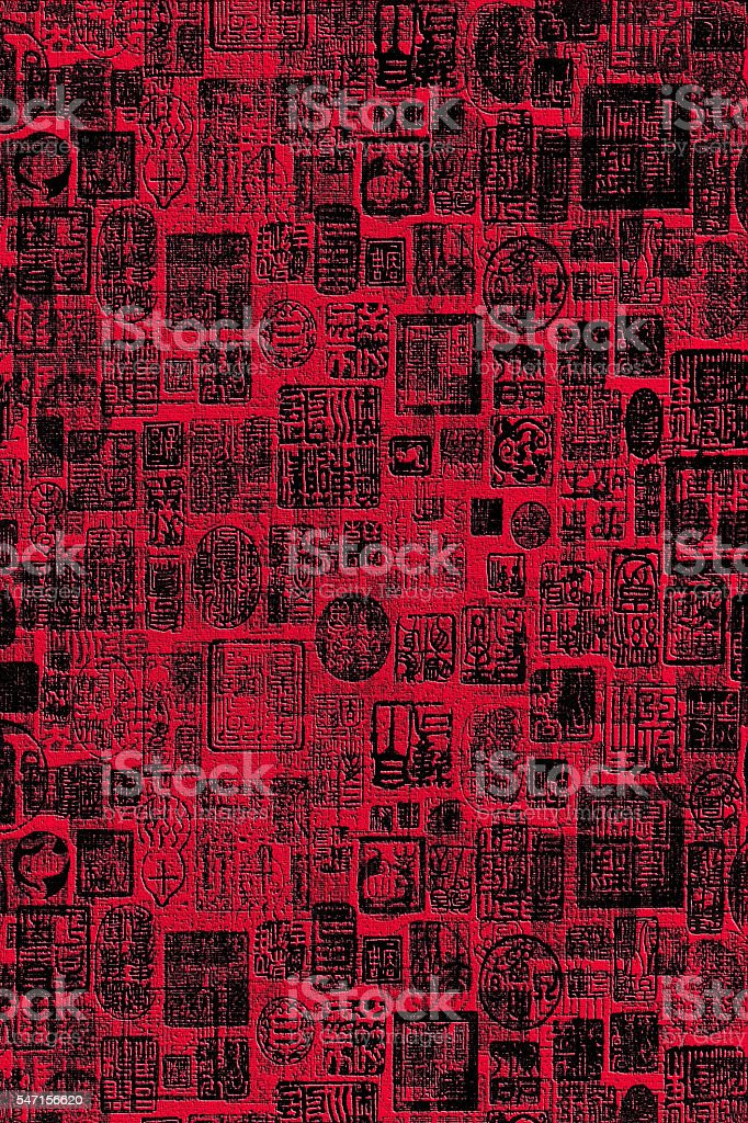 Chinese Abtract Background stock photo