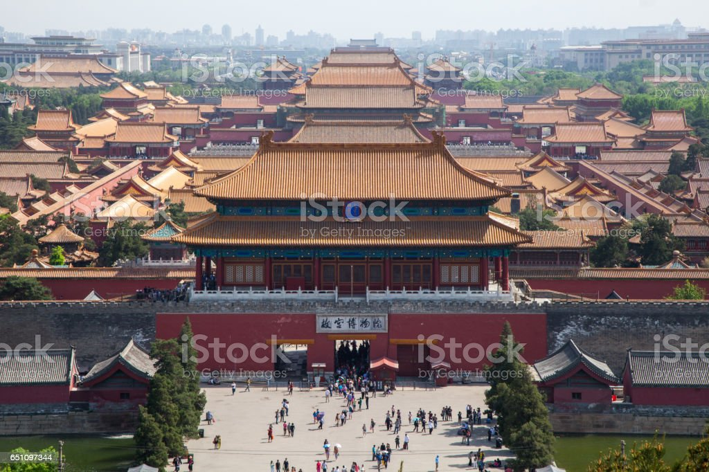 Chinese ancient royal architecture, Beijing's Forbidden City stock photo
