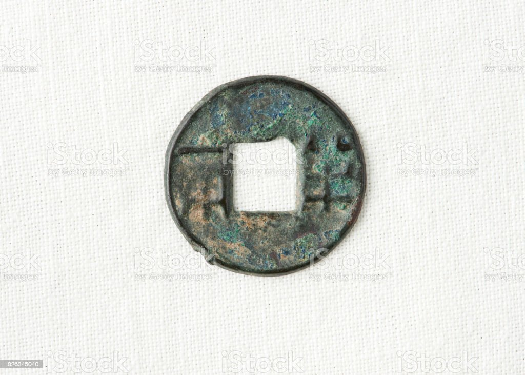 Chinese Antique bronze coin from Qin Dynasty 221-206 BC stock photo