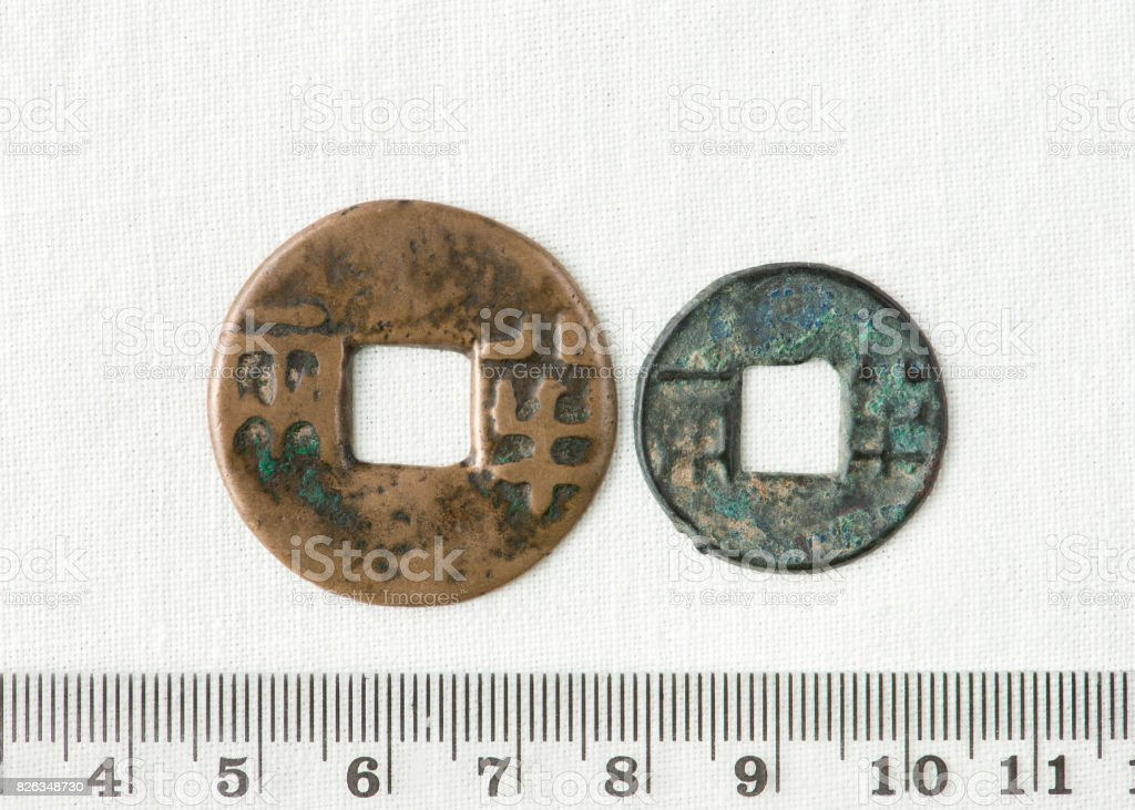Chinese antique bronze coins from Qin Dynasty 221-206 BC stock photo