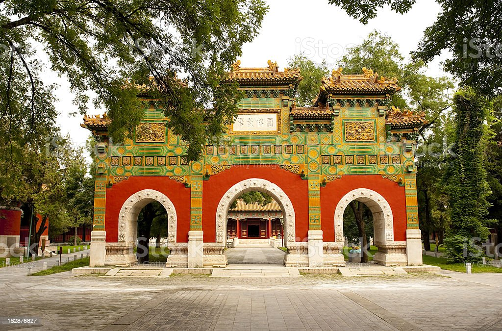 Chinese archway in Confucian Temple stock photo
