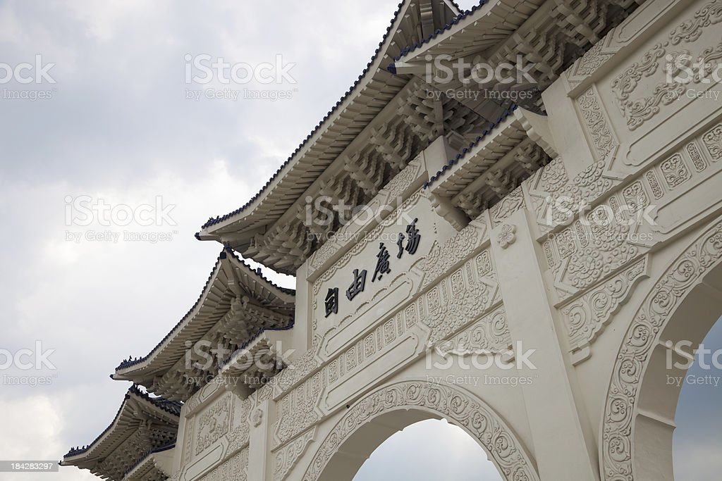Chinese archways on Liberty Square in Taipei, Taiwan stock photo
