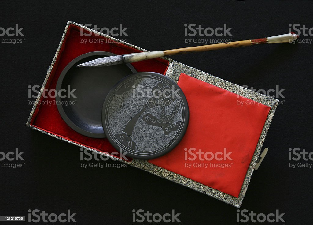 Chinese Brush and Ink Slab stock photo