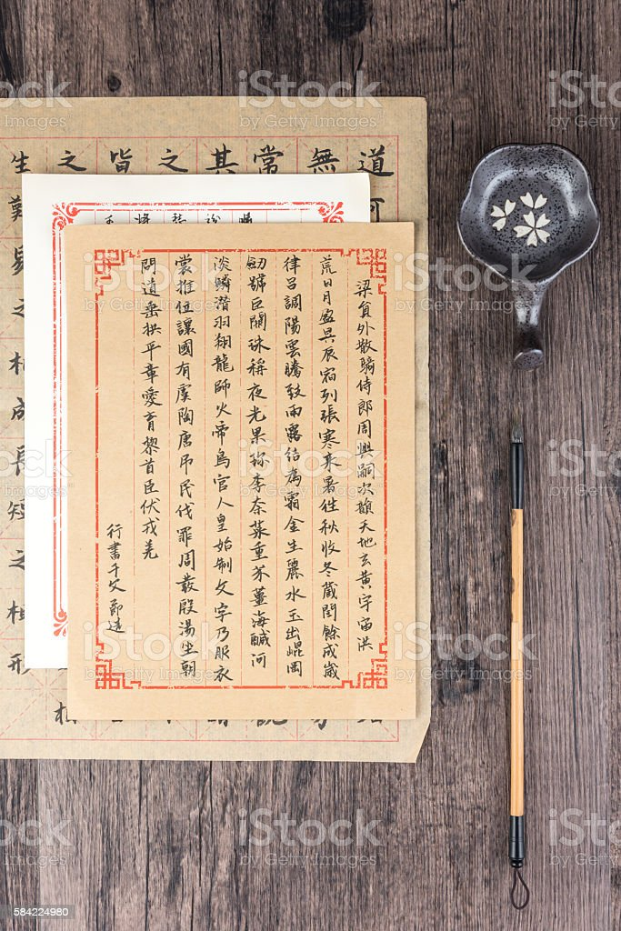 Chinese Calligraphy and Chinese brush stock photo