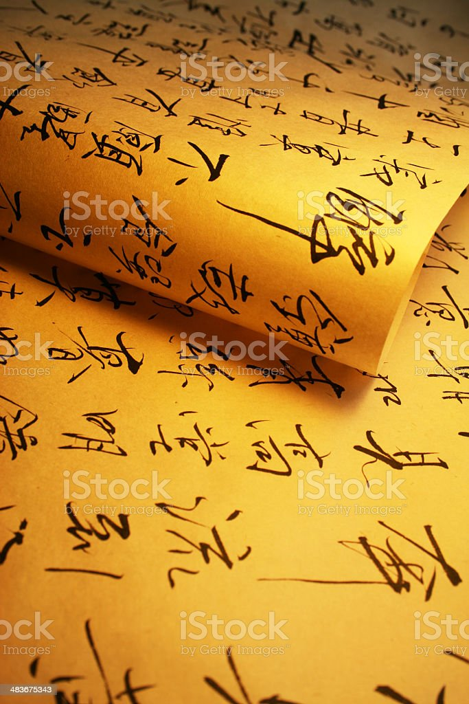 Chinese calligraphy - Drunk royalty-free stock photo