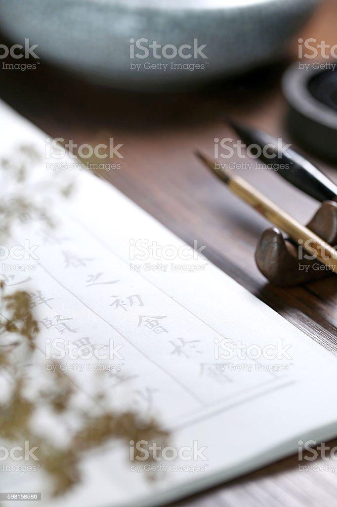 Chinese calligraphy scene stock photo