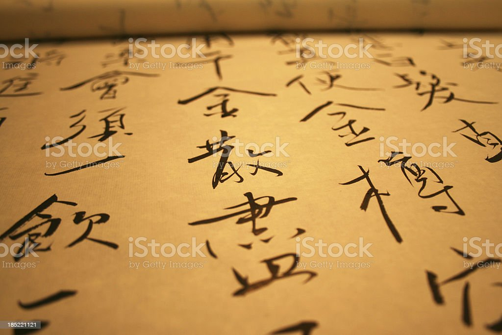 Chinese calligraphy scroll royalty-free stock photo