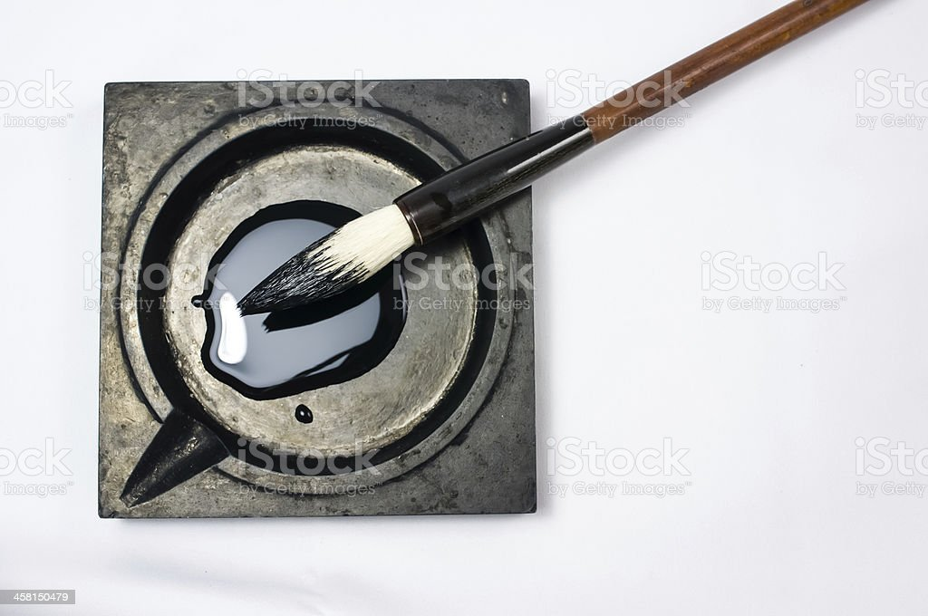 Chinese calligraphy set stock photo