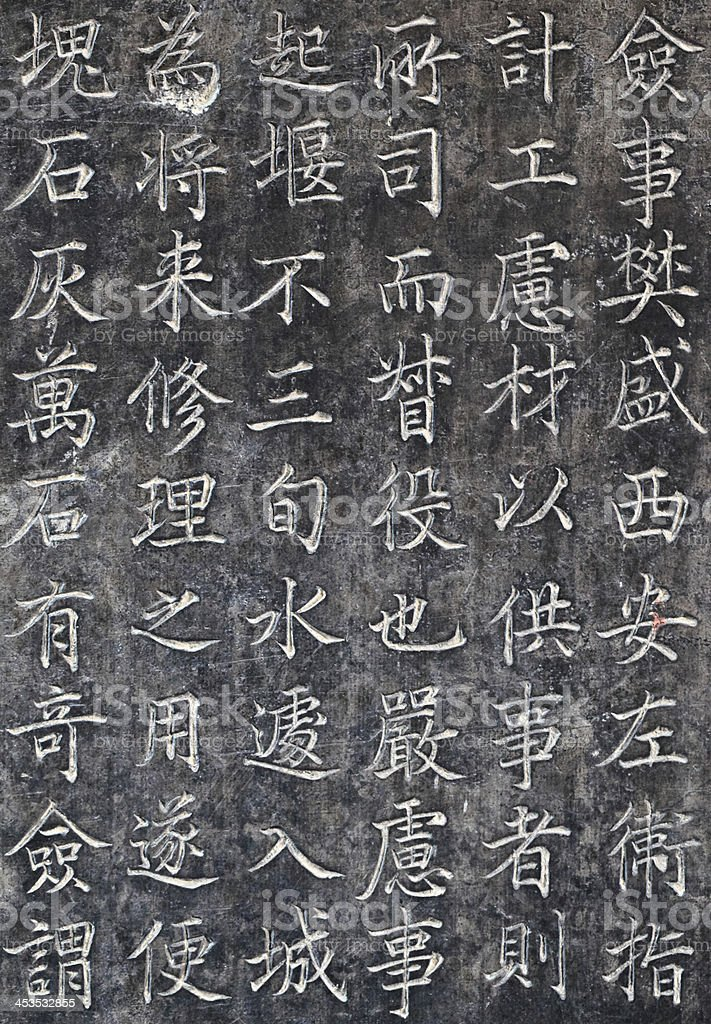 chinese calligraphy stone inscription royalty-free stock photo