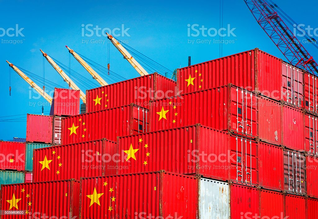 Chinese cargo containers in the port stock photo