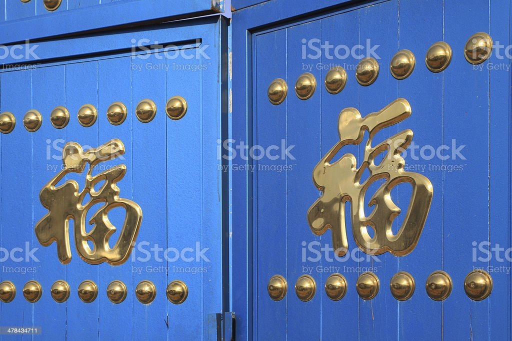 chinese characters on blue gate vector art illustration