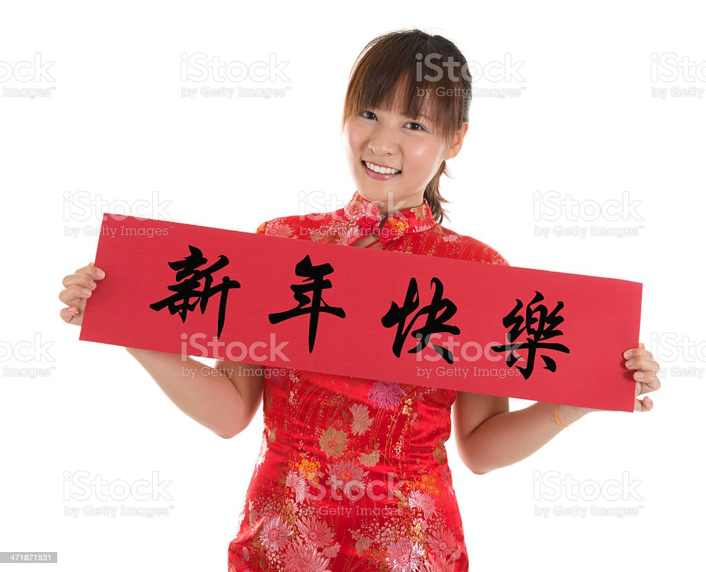 Chinese cheongsam woman holding couplet royalty-free stock photo