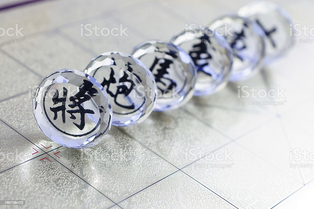 Chinese chess in a row stock photo