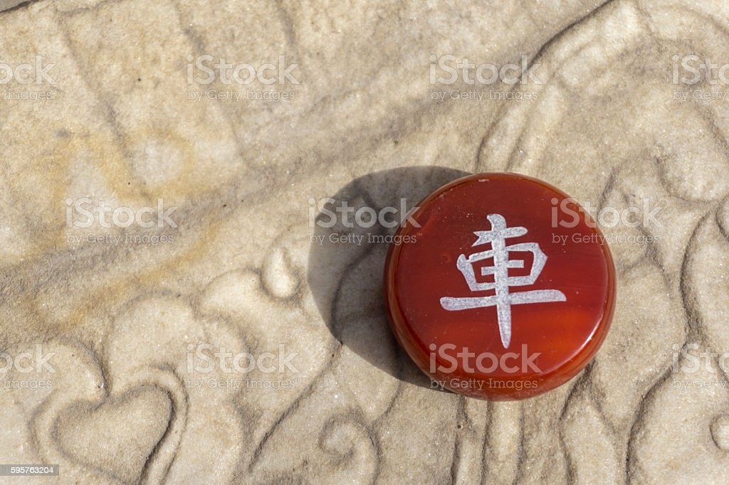 Chinese chess on stone table stock photo