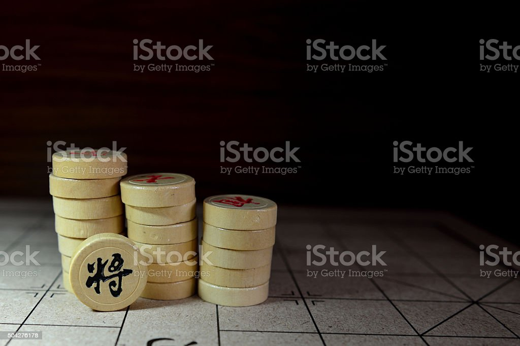Chinese Chess pieces stock photo