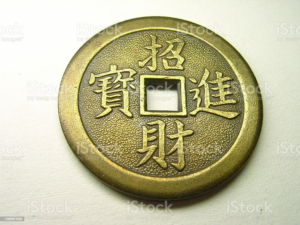 Chinese Copper Close-up stock photo