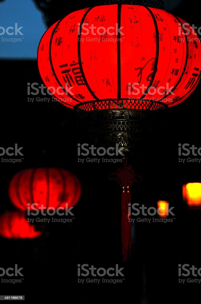 Chinese Culture stock photo