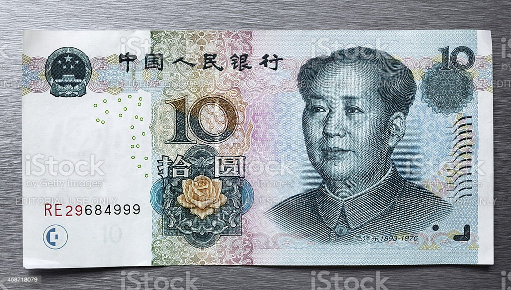 Chinese currency royalty-free stock photo