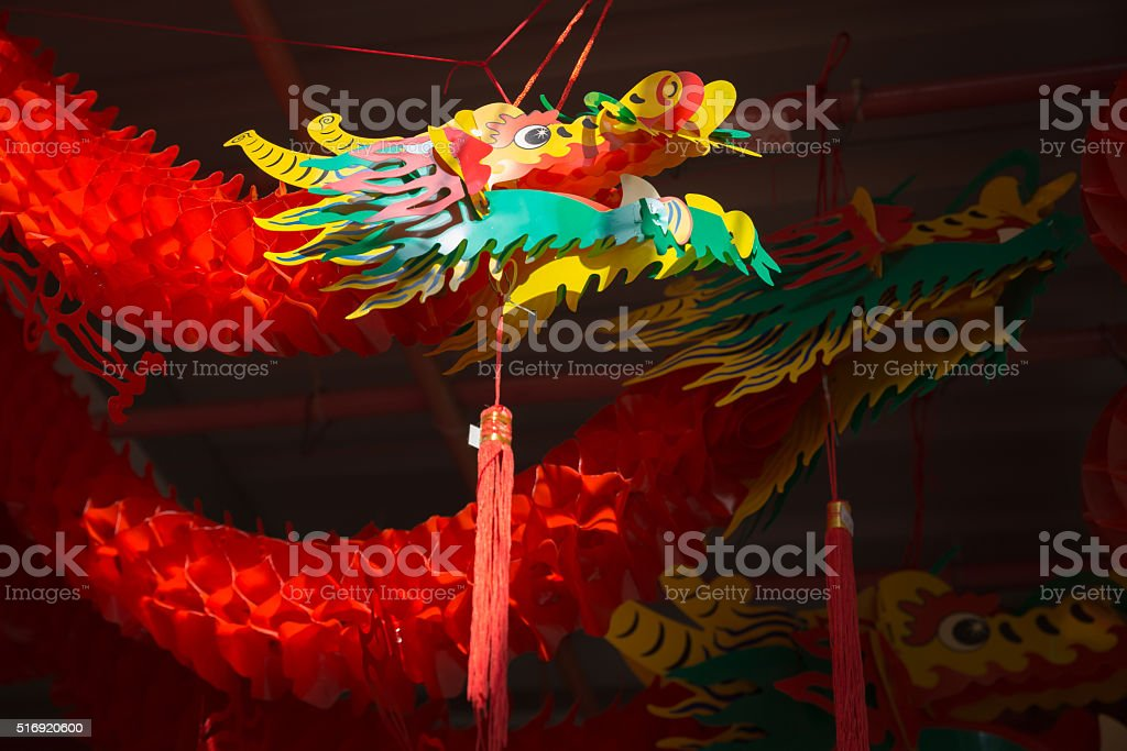 Chinese dancing dragon paper doll stock photo
