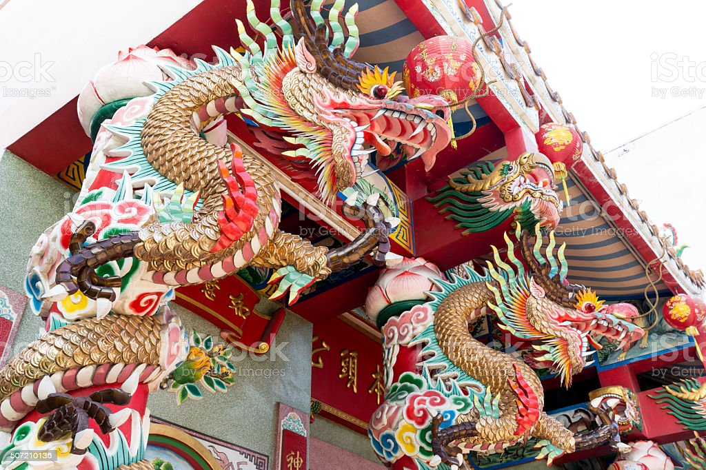 Chinese Dragon Chinese temple Chinese measure stock photo