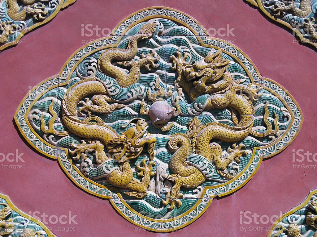 Chinese dragon royalty-free stock photo