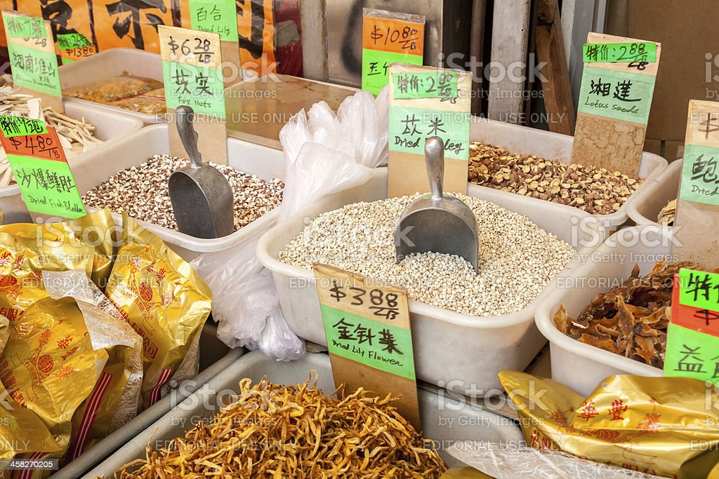 Chinese Dried Foods royalty-free stock photo