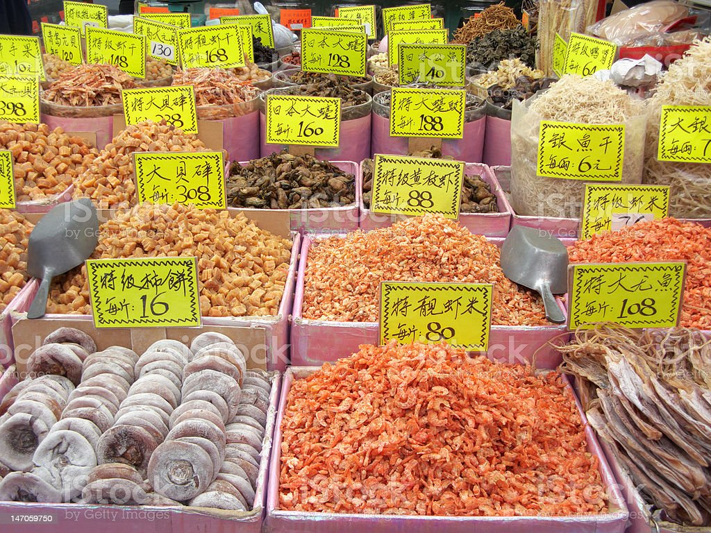 Chinese dried seafood, meat, vegetables and various preserves stock photo