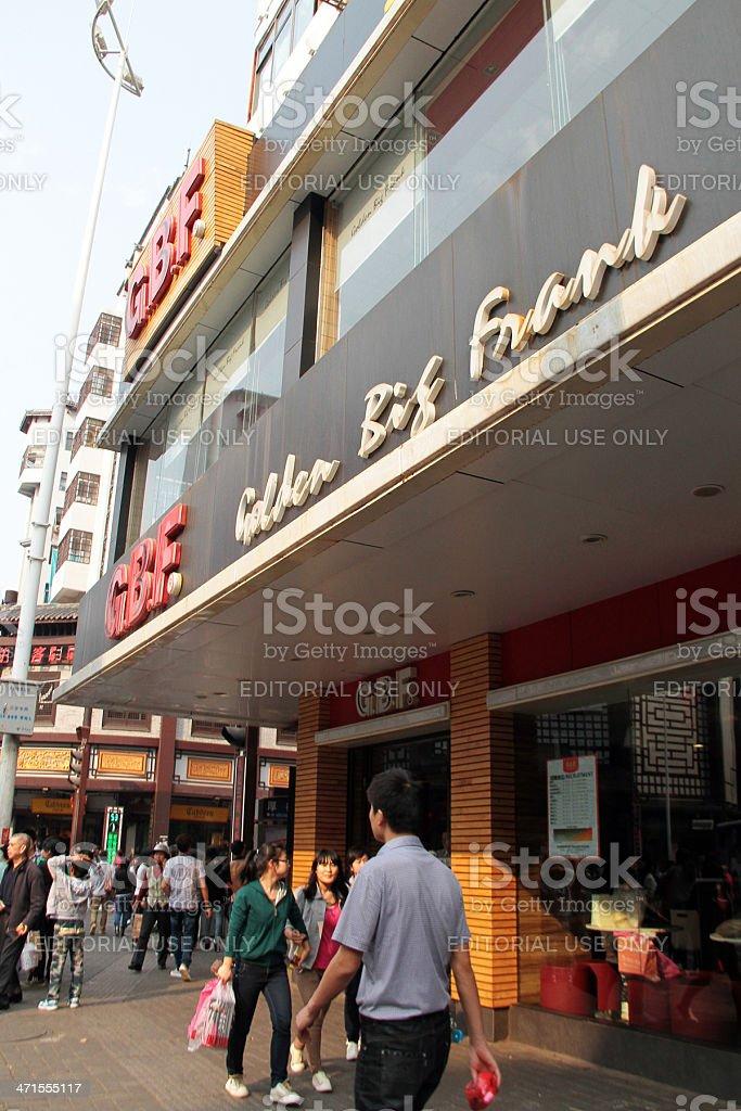Cinese Fast Food Chain, Jiangxi foto stock royalty-free