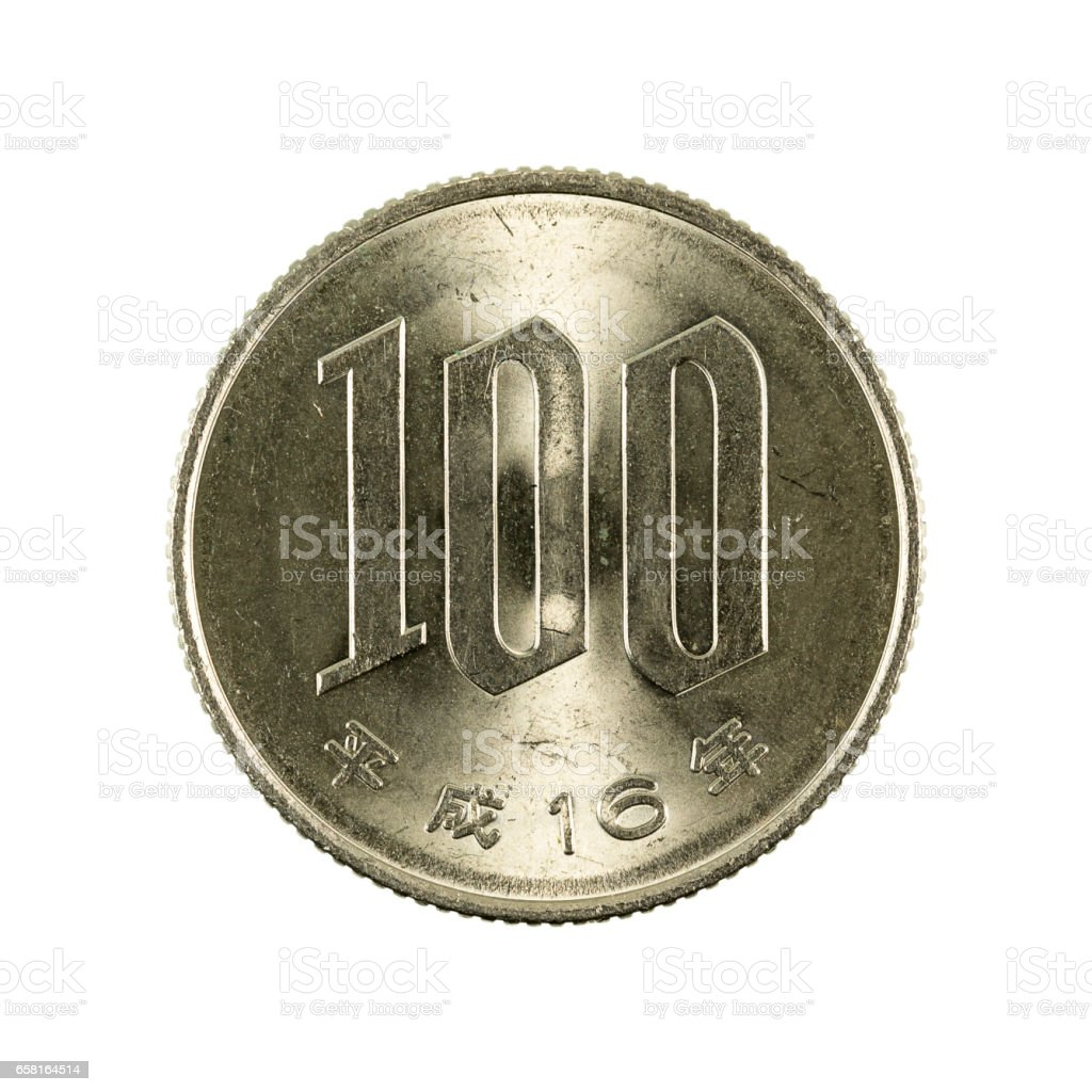 100 chinese fen coin obverse isolated on white background stock photo