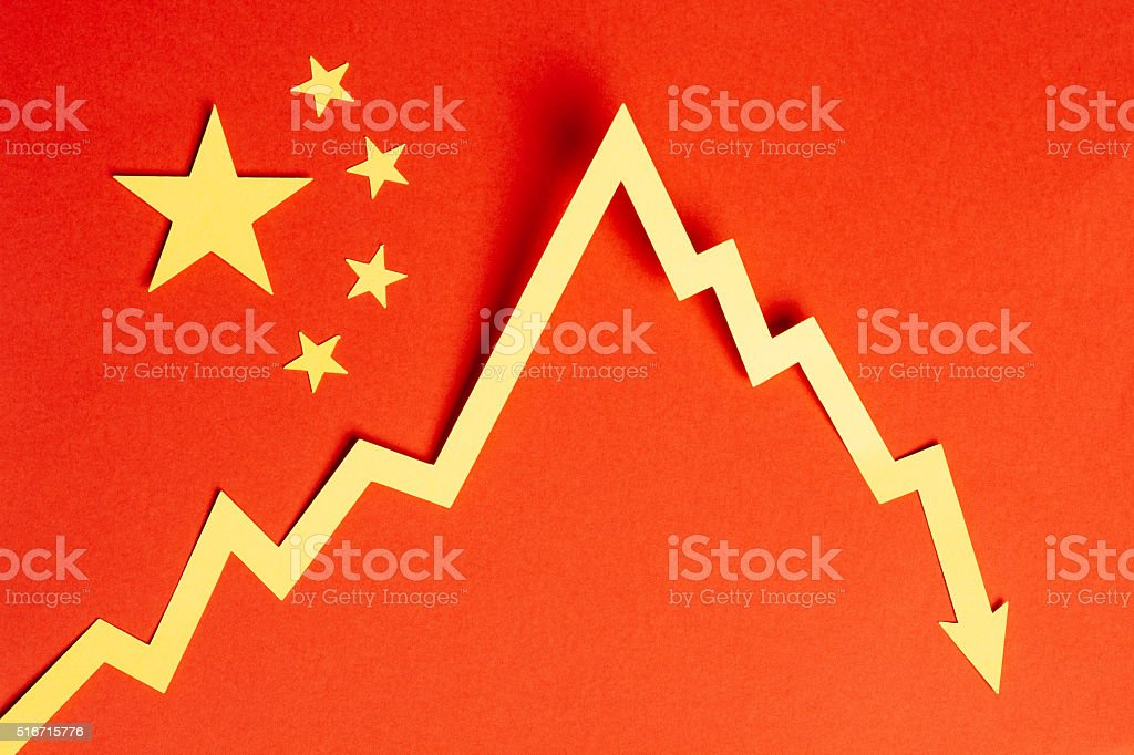 Chinese financial crisis stock photo
