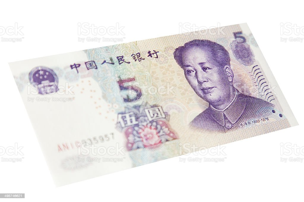 Chinese Five Yuan Note - Front stock photo