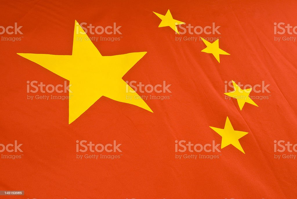 Chinese Flag Series royalty-free stock photo