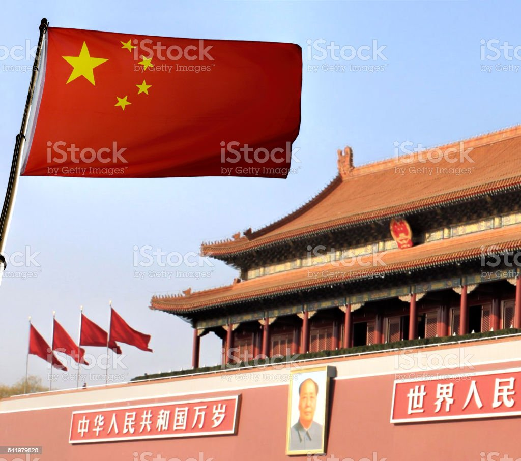 Chinese Flag With Beijing Imperial Palace stock photo