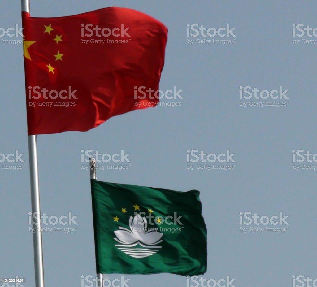 Chinese Flag,Macau Flag Waving In Macau.China.Asia stock photo