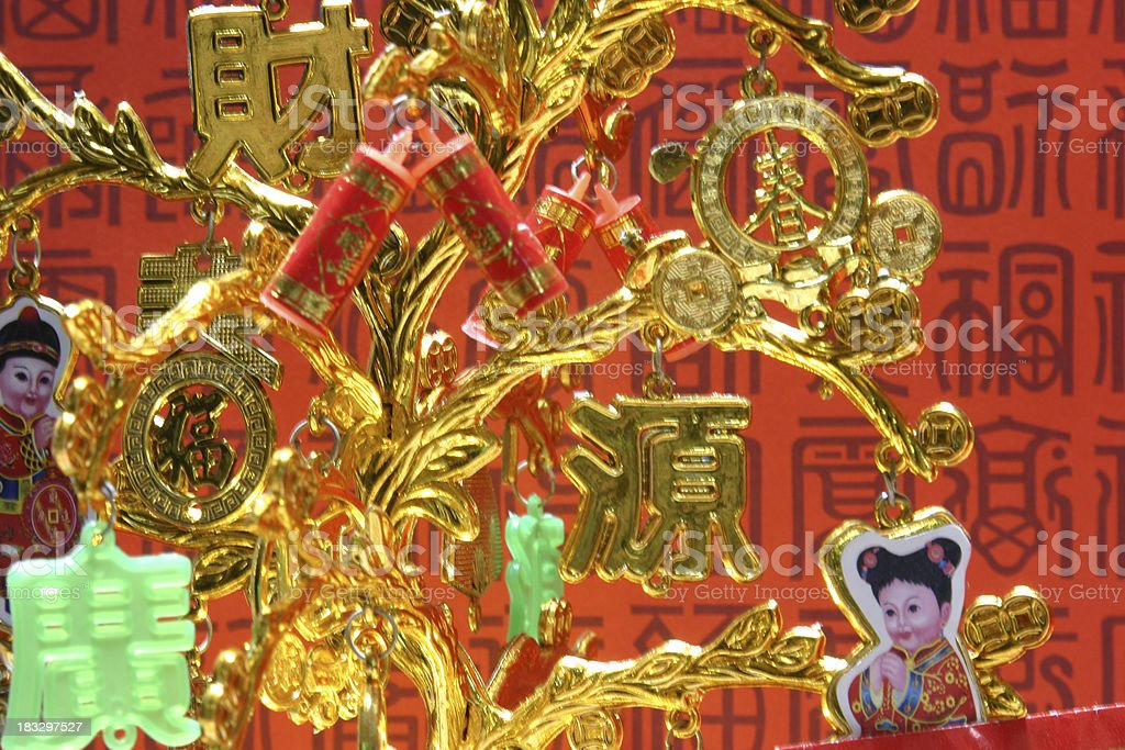 Chinese Fortune Tree royalty-free stock photo