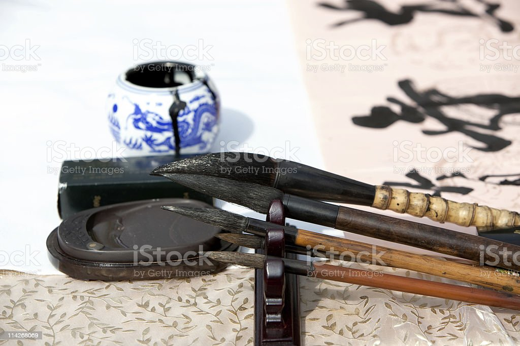 Chinese Four Treasures of the Study stock photo