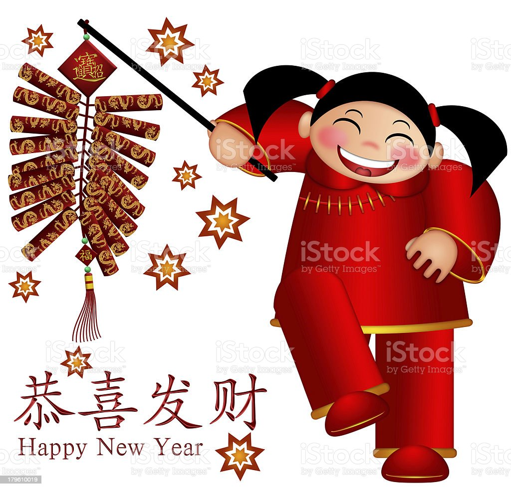 Chinese Girl Holding Firecrackers with Text Wishing Happiness an royalty-free stock photo