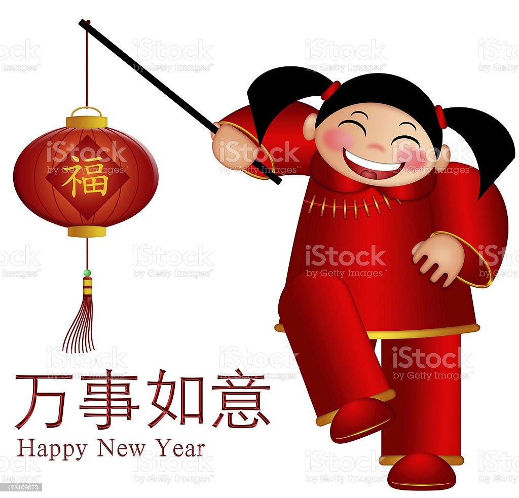 Chinese Girl Holding Lantern with Text May Wishes Come True royalty-free stock photo