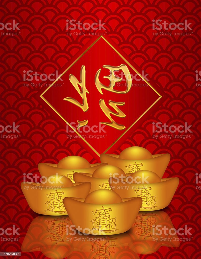 Chinese Gold Money on Dragon Scale Pattern Background royalty-free stock photo